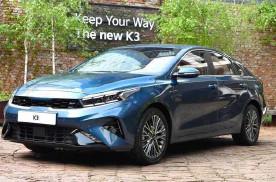 全新起亚K3和K3 GT实拍图曝光 新车已全球首发