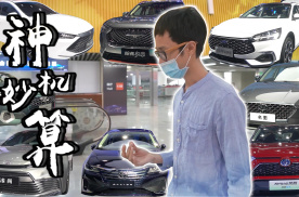 稀饭预言车展新车销量:谁会卖爆,谁会gg?