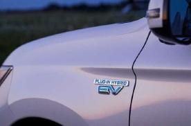 PHEV车款没比较环保,新能源是否存在谎言呢?