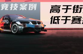 战斗格宝马M3 E92上路,感受下4.0升V8大排自吸的魅力