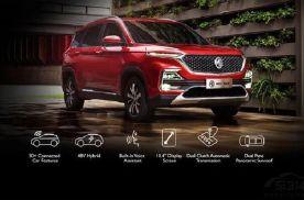 长城汽车收购通用的印度工厂 背后是中国品牌的全球化野心