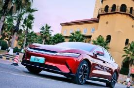 不负最美中国车 汉EV获红点设计大奖
