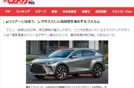 换代雷克萨斯NX信息曝光,外观Coupe配2.4T发动机