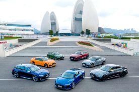 2025年成为中国第一豪华车品牌,奥迪距离这个目标还有多远?