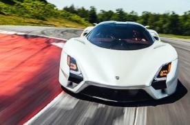全球最快量产车刷新!SSC Tuatara创新极速纪录