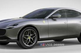 法拉利SUV将采用ROMA跑车的底盘,造型预告图也说明了一切