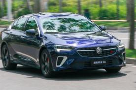 20万左右的车 君威GS专属于你的潮流性能车