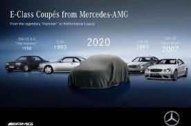 造型更利落!全新奔驰E级预告图发布,多项科技配置升级
