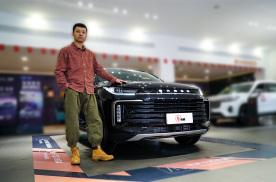 实拍星途TXL丨豪华和品质感俱佳,15万级自主高端SUV首选