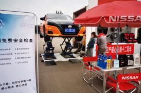 凭什么东风日产一年可以卖将近百万辆车?