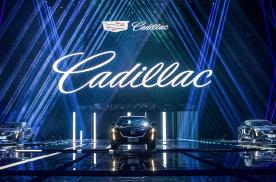 凯迪拉克CT5刷新豪华后驱轿车定义 起售价30万元内