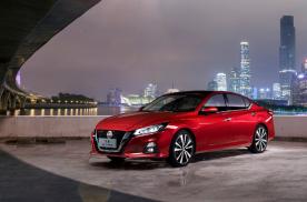 全新日产Ariya和GT-R50亮相2020北京车展