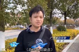 这位广汽本田缤智车主 怎么评价自己车的优点不足