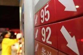 油价下调,对新能源汽车市场有影响吗?