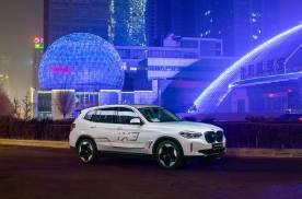 选豪华电动车 试了BMW iX3之后就不再纠结了
