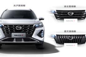 三款前脸随心选择,外观内饰全面升级,这款国产SUV最低仅8.9万