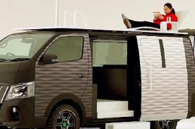 日产全新概念车:可移动的办公车,让旅行不再犹豫!