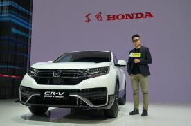 全领域电动化家族亮相,东风Honda再展科技实力