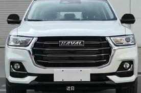 【路遥新车抢先看】第二代哈弗H6改款车型申报图,或名哈弗M7