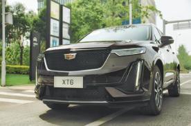 XT6和二胎家庭搭配怎么样?创业女司机眼中的全能SUV!