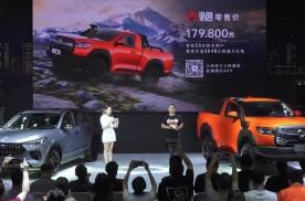 2021重庆车展 | 双门短轴显魅力,长城火炮正式上市
