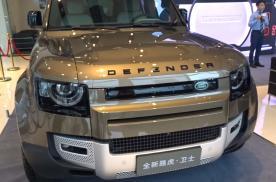 全新路虎卫士110车型陆续抵达各经销店 重庆首秀抢先举行