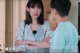 陈若仪不想跟林志颖一起逛街,当她哭着说出原因,真让人心疼!