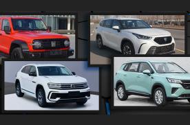 五菱首款银标SUV领衔,最新一批申报图来袭,想买车的再等等