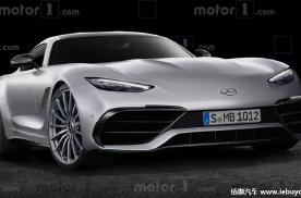 下一代奔驰-AMG GT Coupe渲染图 基于奔驰粘土模型
