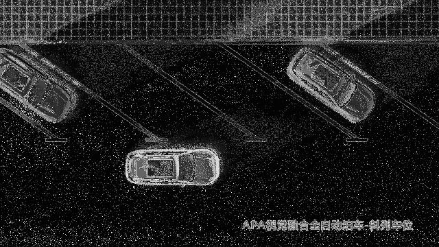 智能电动汽车大势所趋岚图加速推动新汽车革命