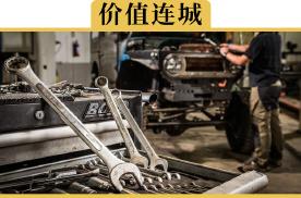 厂商提供的终身保修服务,算下来能值多少钱