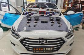 台州慧声汽车音响改装,现代名图音响改装隔音升级