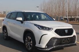 2021上海车展,汉兰达姊妹车型,新皇冠陆放来了