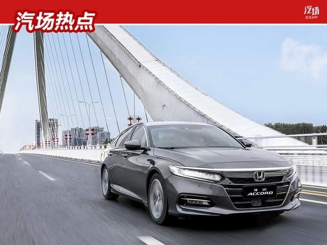 """广汽集团4月份卖了16.6万辆,同比增长6%,日系""""两田""""占了大头"""
