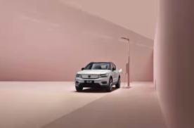 沃尔沃XC40纯电版车型迎来降价 售价为29.90万元