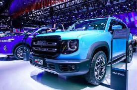 年底买车要优惠不要套路,哈弗五大车型放大招,最高优惠3.3万