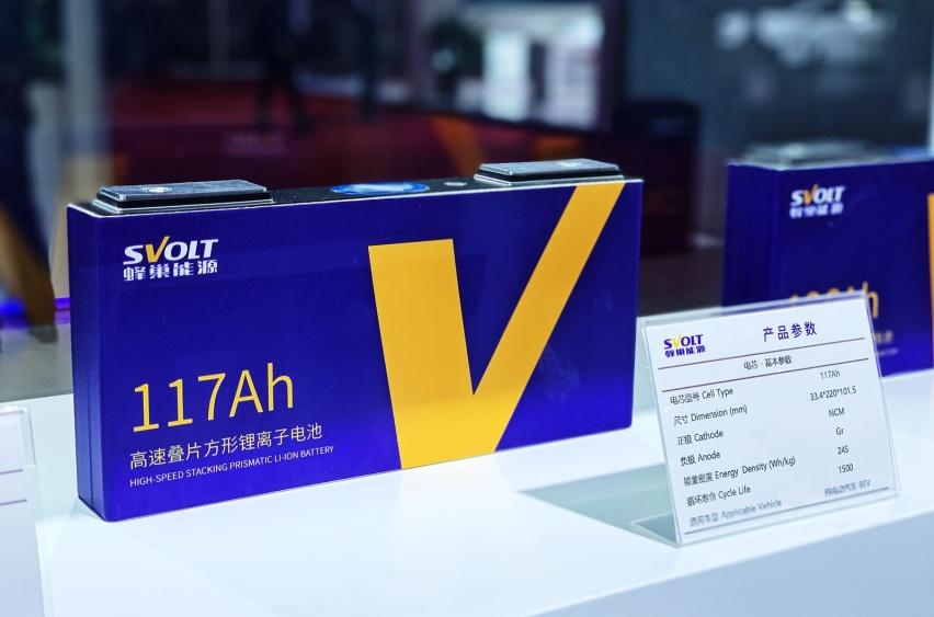 长城控股旗下蜂巢能源推出无钴电芯产品.jpg