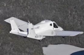 吉利控股太力飞车TF-1获美航空适航证