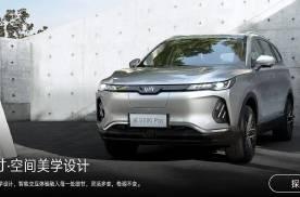 威马EX6 Plus新增车型上市,补贴售价18.99万