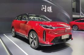 一分钟带你看懂北京车展上的奔腾E01