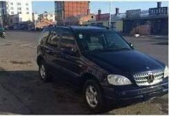 """王俊凯的第一辆座驾和明星们的座驾相比却""""寒酸""""的有点过了!"""