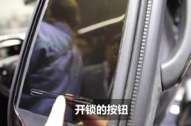 高合HiPhi X门窗操作,车门打开进入方式的高科技用法