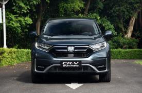 2021款本田CR-V上市,颜值提升 售16.98万起