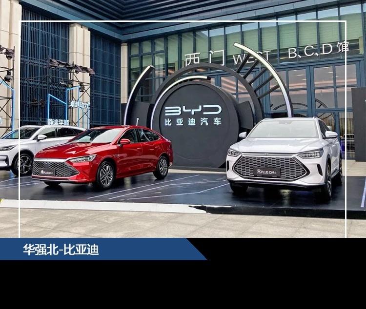 比亚迪DM-i车型为何被王传福称作燃油车最佳替代者?