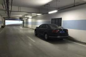 车子停在地下车库过道上,发生事故了怎么处理?搞清楚不吃亏