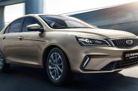 4月轿车销量排行榜 自主帝豪入榜 特斯拉Model3无缘榜单