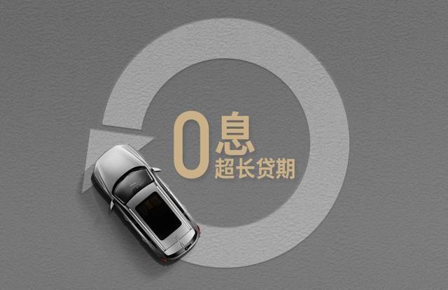 《【华宇登陆注册】WEY VV6开启置换升级行动 补贴最高至2万元》