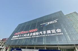技术宅本田北京车展亮相多款重磅新车 全面电动化进程再下一城