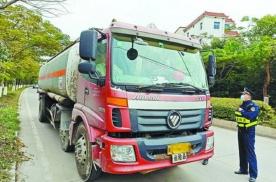 危险品运输不是儿戏,一司机竟因吃早饭而让押运员开车
