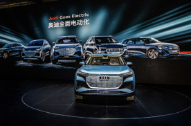 奥迪Q4 e-tron概念车亚洲首秀,未来将国产